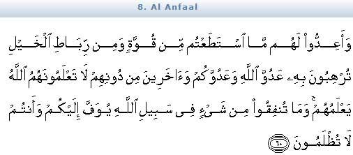 al-anfaal-70